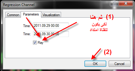 اضغط على الصورة لعرض أكبر  الاســـم:02-10-2011 04-53-28 ص.png المشاهدات:10743 الحجـــم:29.6 كيلوبايت الرقم:365408