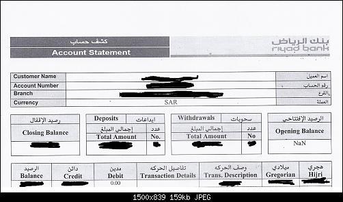 فتح حساب بنك الرياض