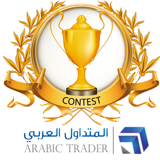 اضغط على الصورة لعرض أكبر  الاســـم:contest_headser.png المشاهدات:1525 الحجـــم:131.8 كيلوبايت الرقم:472943