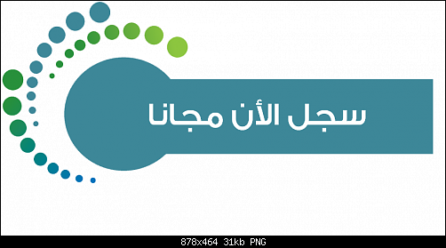 اضغط على الصورة لعرض أكبر  الاســـم:register_now_button_22 (1).png المشاهدات:165 الحجـــم:31.4 كيلوبايت الرقم:516097