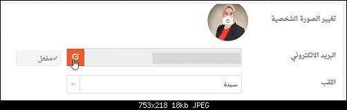 اضغط على الصورة لعرض أكبر  الاســـم:2.jpg المشاهدات:192 الحجـــم:18.1 كيلوبايت الرقم:520110