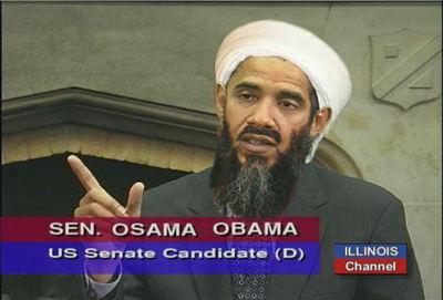 اوباما3.jpg